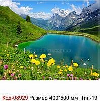 """Картина на холсті """"ГІРСЬКЕ ОЗЕРО"""" 500*400 мм. Код-08929 Т-19"""