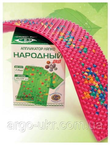 Аппликатор Ляпко Народный 7,0 размер 95х320 мм  (остеохондроз, артрит, обезболивающее, невралгия, давление)