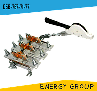 Разъединитель РЕ19-35-31140 250А