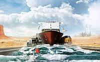 Доставка грузов из Европы в любую точку Мира