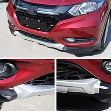 Передняя и задняя накладки (2 шт) - Honda HR-V 2014+