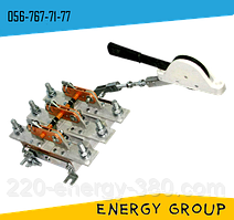 Разъединитель РЕ19-37-31140 400А