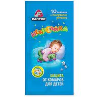 Пластины от комаров для детей без запаха некусайка Раптор