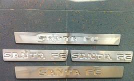 Накладка на пороги (4 шт, нерж) - Hyundai Santa Fe 2 2006-2012 рр ..