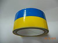 """Скотч с логотипом """"Флаг"""""""
