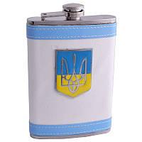 Фляга F179_6  в коже, качественный товары,сувениры для мужчин,украинские сувениры