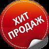 Хиты продаж обогревателей UDEN-S в 2014 году!