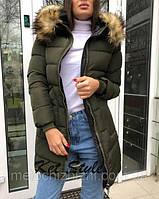 Длинная куртка с меховым капюшоном