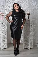 Кожаное платье в больших размерах с рукавами из сетки 10151167