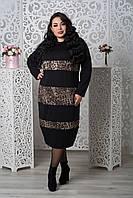Леопардовое платье в больших размерах ниже колена 10151169