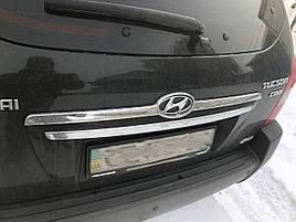 Накладка над номером (пласт) - Hyundai Tucson JM 2004+ гг.