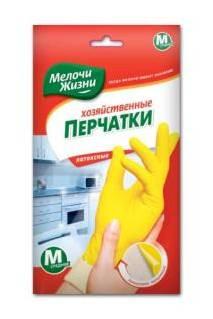 """Перчатки хозяйственные M 2 шт. ТМ """"Мелочи жизни"""""""