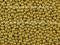 Декоративные жемчужины — Золотые Ø2 - 200 г