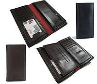 Стильное мужское портмоне, бумажник - 100% натуральная кожа