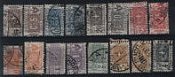 Бандерольные марки Италии. Полная серия 1914 год