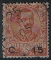Почта Италии 1905 год