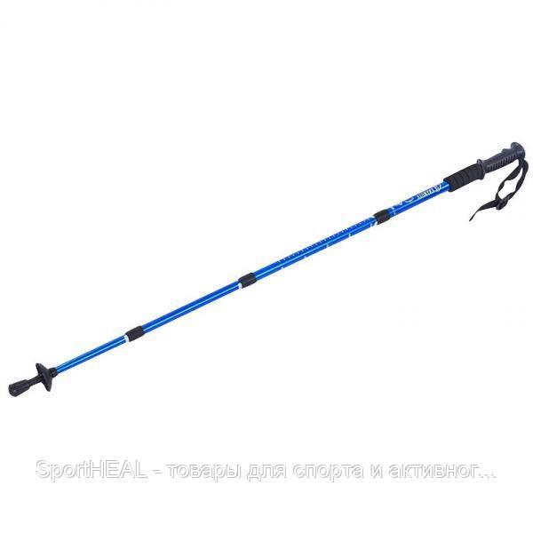 Палка трекинговая (для скандинавской ходьбы) алюминий, 4 слож, l-55-110см, цвет синий