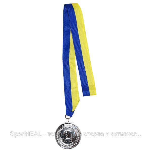 Медаль спортивная 2 место (серебро)