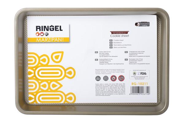 Форма прямоугольная Ringel Marzipan RG-10211
