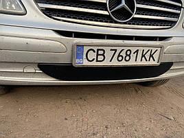 Зимняя накладка на бампер (2004-2010) - Mercedes Viano 2004-2015 гг.