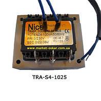 Трансформатор TRA-S4.1025 для Nice
