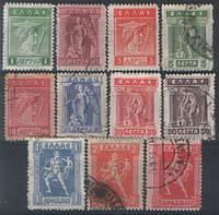 1911 год марки Греции