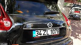 Хром планка над номером (нерж.) - Nissan Juke 2010+ гг.