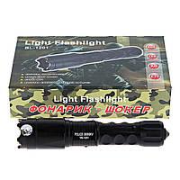 Электрошокер фонарь Оса 1201 Police / BL-1201 / LDL-X3 Vip Police Flashlight Original со съемным аккумулятором