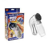 Машинка щетка для вычесывания животных SHED PAL