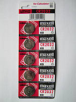Батарейки MAXELL CR2032