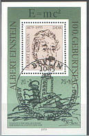 1979 блок НДР Альберт Ейнштейн