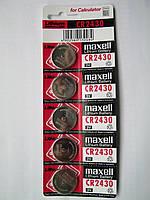 Батарейки MAXELL CR 2430