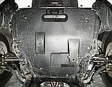 Защита картера двигателя и кпп Faw Besturn B50  2012-, фото 3