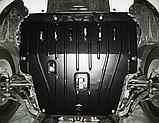 Защита картера двигателя и кпп Faw Besturn B50  2012-, фото 5