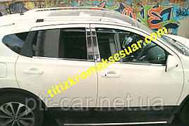 Хром дверных стоек (4 шт, нерж) - Nissan Qashqai 2007-2014 гг.