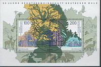 Блок ФРГ 1997 Берлинская стена