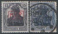 Германская оккупация Румынии