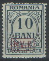 Оккурипрованная Румыния - Германия