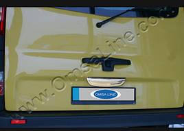 Хром планка над номером (Ляда, нерж) - Nissan Primastar 2002-2014 гг.