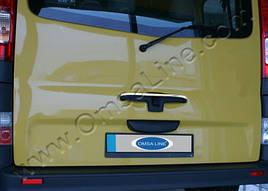 Хром на заднюю ручку (Ляда, нерж) - Nissan Primastar 2002-2014 гг.