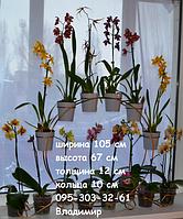 """Подставка для цветов """"Колесо на 14 колец"""""""