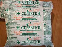 Салфетка марлевая медицинская стерильная (45х29)