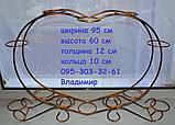 """Підставка для квітів на 14 кілець """"Фаленопсис-1"""", фото 3"""
