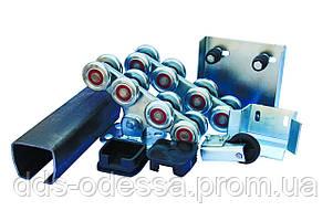 Комплект фурнитуры Roll Grand  для откатных ворот, весом до 800 кг.