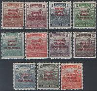 Филателия Венгрии 1919 год