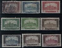 Полная серия 1919 года. Magyar Posta