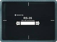 Пластир радіальний RS-35 (130х180 мм, МЕТАЛОКОРД) Россвик, фото 1