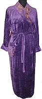 Халат  велюровый длинный с вышитым воротником сиреневый размер 56,58,60