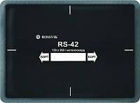 Пластырь радиальный RS-42 (130х260 мм, МЕТАЛЛОКОРД) Россвик