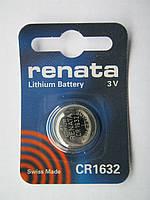 Батарейки Renata CR1632
